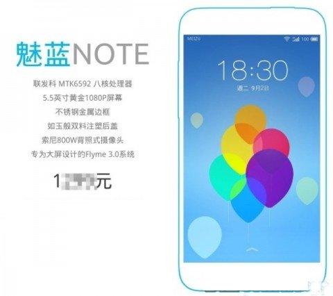 640x568xmeizu-blue-charm-note-jpg-pagespeed-ic-zsknul6sxg-480x426