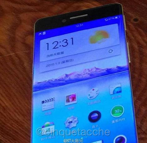 images-allegedly-of-the-oppo-r7-1