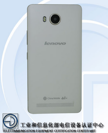 lenovo-a5860-certified-by-tenaa-1