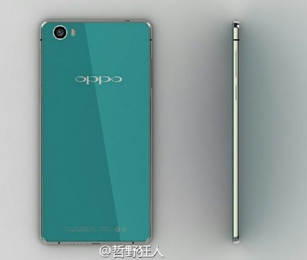 new-renders-of-the-oppo-r7-show-a-fingerprint-scanner-1