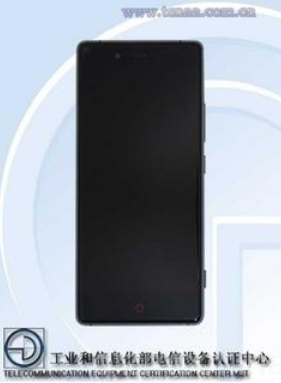 tenaa-reveals-outrageous-specs-for-the-zte-nubia-z9