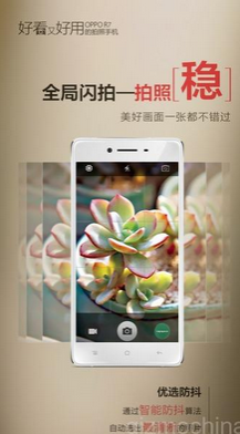oppo-r7s-13mp-rear-camera-is-tease