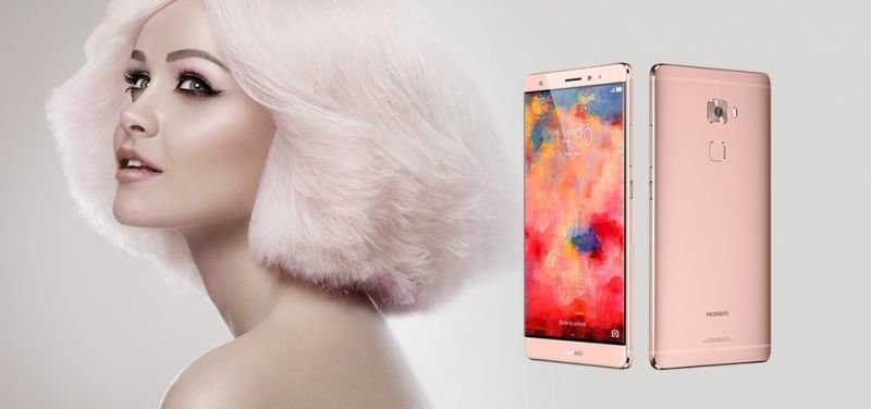 the-rose-gold-huawei-mate-s-1