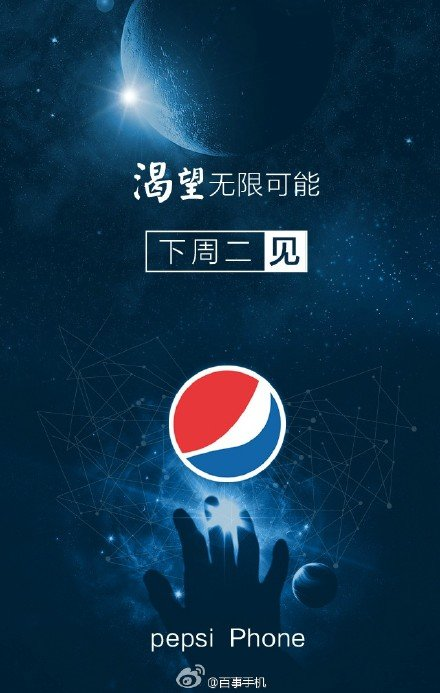 pepsi_phone_p1_leaks_01