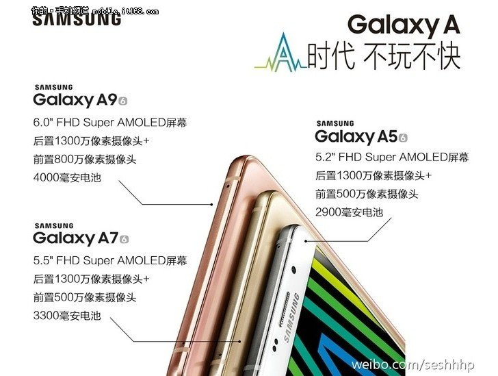 Samsung_Galaxy_A9leak