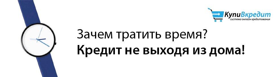 ���������� �������� � Planetashop.ru